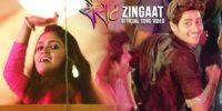 Zing Zing Zingat Song – Sairat
