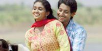 Sairat Zala Ji Song – Sairat – Rinku Raj Guru, Akash Thosar