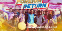 Foreign Return Song – Rangoon