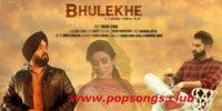 Bhulekhe Song – Padam Singh