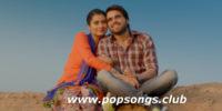 Door Song Lyrics – Channa Mereya
