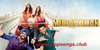 The Goggle Song Lyrics – Mubarakan | Arjun Kapoor, Anil Kapoor