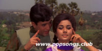 Gulabi Aankhen Song – Rajesh Khanna