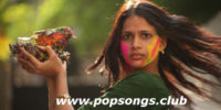 Ye Mantramo Song – Andala Rakshasi