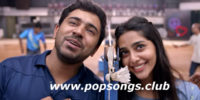 Enthaavo Song Lyrics – Njandukalude Naattil Oridavela