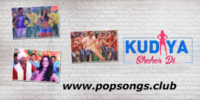 Kudiya Shehar Di Song Lyrics – Poster Boys