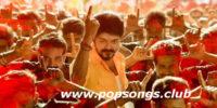 Aalaporan Thamizhan Song Lyrics – Mersal – Vijay