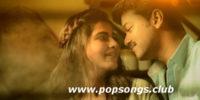 Mersal Arasan Song Lyrics – Mersal – Vijay