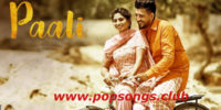 Paali Song Lyrics – Balraj