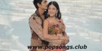 Premalekha Raasene Song – Ananganaga O Dheerudu