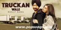Truckan Wale Song Lyrics – Ranjith Bawa