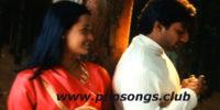 Evaraina Epudaina Song Lyrics (Male) – Anandam