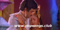 Naruda O Naruda Song Lyrics – Bhairava Dweepam