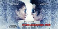 Yanthara Lokapu Sundarive Song – Robo 2.0