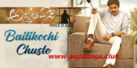 Baitikochi Chuste Song Lyrics – Agnyaathavasi