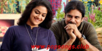 Gaali Vaaluga Song Lyrics – Agnyaathavasi